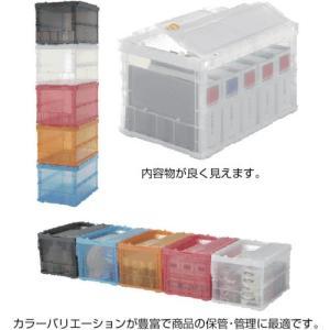 (折りたたみコンテナボックス 収納 おしゃれ)トラスコ 薄型折りたたみコンテナスケル 50Lロックフタ付 ブラック  TSK-C50B|unoonline|02