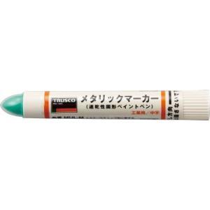 (工業用マーカー)トラスコ 工業用メタリックマーカー 中字 緑 MULM