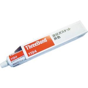 (工業用シーリング剤)スリーボンド 液状ガスケット TB1121 200g 灰色 TB1121200