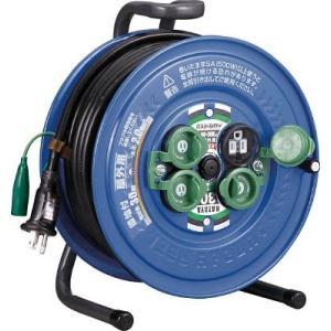 (コードリール 電工ドラム 防雨型)ハタヤ 防雨型サンデーレインボーリール 単相100Vアース付 30m  SG-30K|unoonline