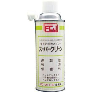 (洗浄剤)FCJ スーパークリーン 420ml  FC211-S|unoonline