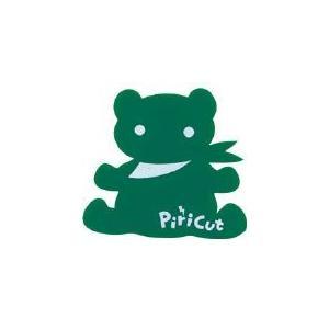 (静電気対策マット シート)アトム ワンタッチピリカット リッピ(緑)PCM004