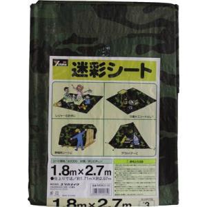 (ブルーシート レジャーシート)ユタカ シート #2000迷彩シート 1.8×2.7  MS20-02|unoonline