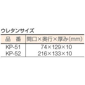 (静電気対策)エンジニア ICケース  KP-52|unoonline|02