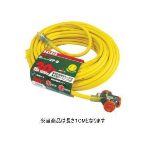 (延長コード 延長ケーブル)ハタヤリミテッド 2P延長コード 10m マスタードイエロー  NX-103-Y unoonline