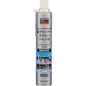 (洗浄剤)トラスコ αクリーナースプレー ジャンボ 840ml  ALP-CL-JB|unoonline