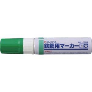(工業用マーカー)サクラ 鉄鋼用マーカー極太 緑 PKKJ29G