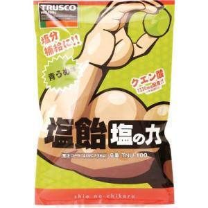 (熱中症対策 グッズ)トラスコ TRUSCO 塩飴 塩の力 100g袋入 青梅味  TNU-100