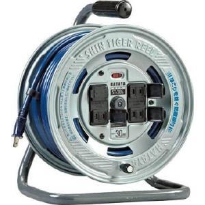 (コードリール 電工ドラム 100V)ハタヤ 温度センサー付コードリール 単相100V30M  ST-30S|unoonline