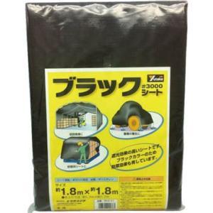(ブルーシート レジャーシート)ユタカ #3000 ブラックシート 5.4mx5.4m  BKS-13|unoonline