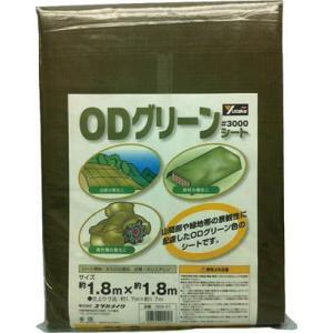 (ブルーシート レジャーシート)ユタカ #3000ODグリーンシート 1.8mx1.8m  OGS-01|unoonline