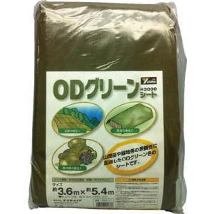 (ブルーシート レジャーシート)ユタカ #3000ODグリーンシート 3.6mx5.4m  OGS-...