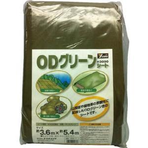 (ブルーシート レジャーシート)ユタカ #3000ODグリーンシート 5.4mx5.4m  OGS-...