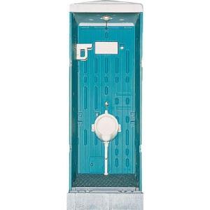 直送品 代引不可 (トイレユニット)日野 水洗式トイレ男子用  GX-BS