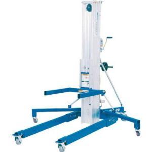 【特長】建設現場や工場、倉庫内での資材運搬に最適な手動操作リフトです。収納と運搬を考えたコンパクト設...