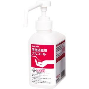 【特長】GUD-500-PHJ専用のカートリッジボトルです。(液状用)【仕様】適合機種:41996質...