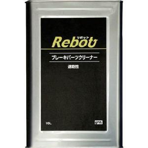 直送品 代引不可 (洗浄剤)ヤック 充填システムRebot ブレーキパーツクリーナー専用洗浄液16L TC102 (2缶入)