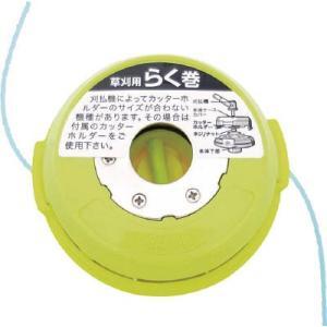 (刈払機 刃)たくみ らく巻 9505