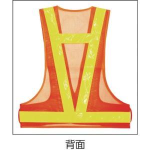 (安全ベスト)スリーライク 耐候性ベスト 蛍光オレンジ×蛍光ライムイエロー  HDV50-FO unoonline 02
