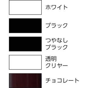 (塗料)ニッぺ カラースプレー ベーシック 400ml つやなしブラック HKU025|unoonline|02