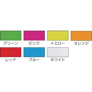 (反射テープ)TRUSCO 蛍光ラインテープ25mmx10m グリーン  TLK-2510GN unoonline 02