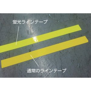 (反射テープ)TRUSCO 蛍光ラインテープ25mmx10m グリーン  TLK-2510GN unoonline 03