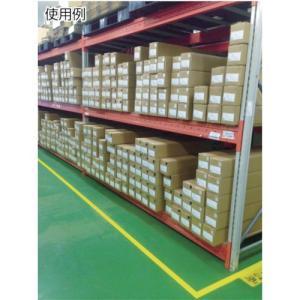 (反射テープ)TRUSCO 蛍光ラインテープ25mmx10m グリーン  TLK-2510GN unoonline 04