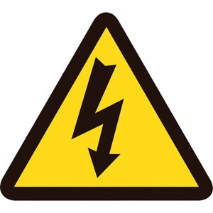 (安全標識)緑十字 PL警告ステッカー 電気危険(高電圧危険) 25mm三角 10枚組 203005|unoonline