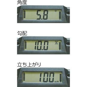 (水平器)シンワ ブルーレベルデジタル 450mm マグネット付 76349|unoonline|02