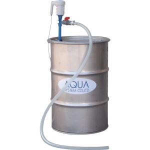 (直送品 代引き不可)(ドラム缶用ポンプ)アクアシステム ケミカルドラムポンプPP製(AC?100V)溶剤?薬品用 CHD20PPV|unoonline|01