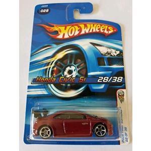 ホットウィール2006 Hot Wheels First Editions Honda Civic ...