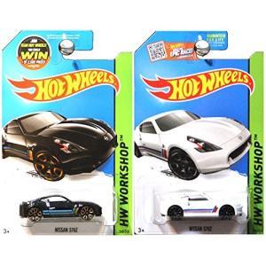 ホットウィールHot Wheels Workshop 日産370Z ブラックとホワイト 2個セット