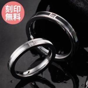 ペアリング ペアジュエリー サージカルステンレス316L  メンズ&レディース ブラック&ホワイトシェルペアリング|unseul