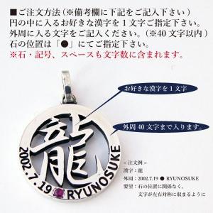 漢字ペンダント セミオーダー 出産祝い メモリアルネックレス|unseul|03