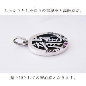 漢字ペンダント セミオーダー 出産祝い メモリアルネックレス|unseul|05