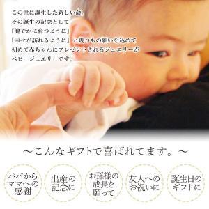 漢字ペンダント セミオーダー 出産祝い メモリアルネックレス|unseul|06