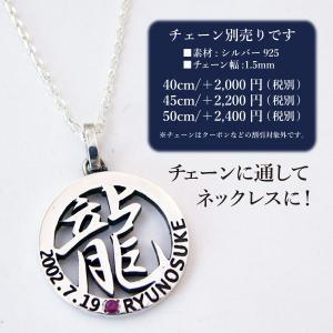 漢字ペンダント セミオーダー 出産祝い メモリアルネックレス|unseul|09