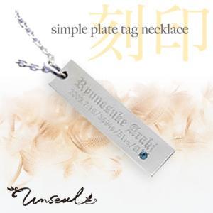 ベビー ネックレス ペンダント シンプル タグタイプのオリジナル刻印と誕生石入りのネックレス