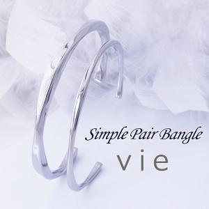a84ea6438afb43 ペアブレスレット、バングル|ファッション 通販 - Yahoo!ショッピング