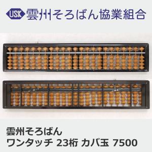 商品番号:F13070 価格:7,500円(税別) サイズ:縦65mm 横330mm 厚み15.8m...