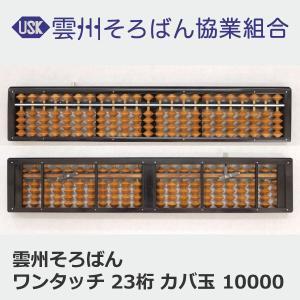 商品番号:F13100 価格:10,000円(税別) サイズ:縦65mm 横330mm 厚み15.8...