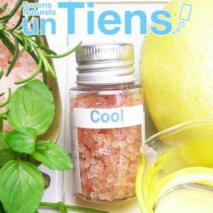・お肌に整えうるおいを与え 、素晴らしい香りで体臭を抑えてくれるサイプレスを配合。  ・お肌を滑らか...