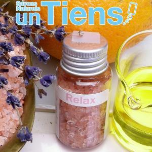 ●製品の特徴 ヒマラヤで採れるピンク岩塩に、お肌のコンディションを整え、心を安らげてくれる香りのオー...
