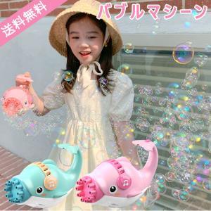 バブルマシン シャボン玉 電動バブルマシーン ガトリングバブルマシン TikTok超人気  ガトリングガン型  お風呂おもちゃ しゃぼん玉製造機 泡メーカー ギフトの画像