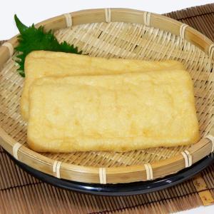 自然の味そのまんま やわらか揚げ(油揚)[2枚]|uocha