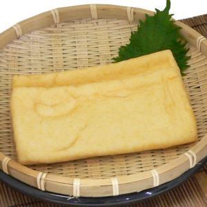自然の味そのまんま 国産大豆100%使用の浮かし揚げ(油揚)[2枚]|uocha