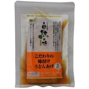 自然の味そのまんま こだわりの味付けうどんあげ[2枚]|uocha