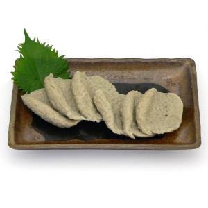 自然の味そのまんま 無燐 手造り黒はんぺん[6枚]|uocha