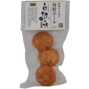 自然の味そのまんま 無燐すり身の海鮮ボール[3個入]|uocha