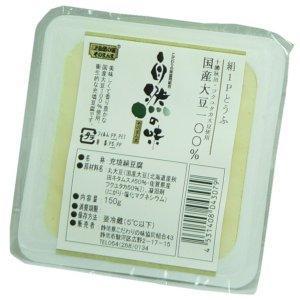 自然の味そのまんま 国産絹豆腐[150g]|uocha|02